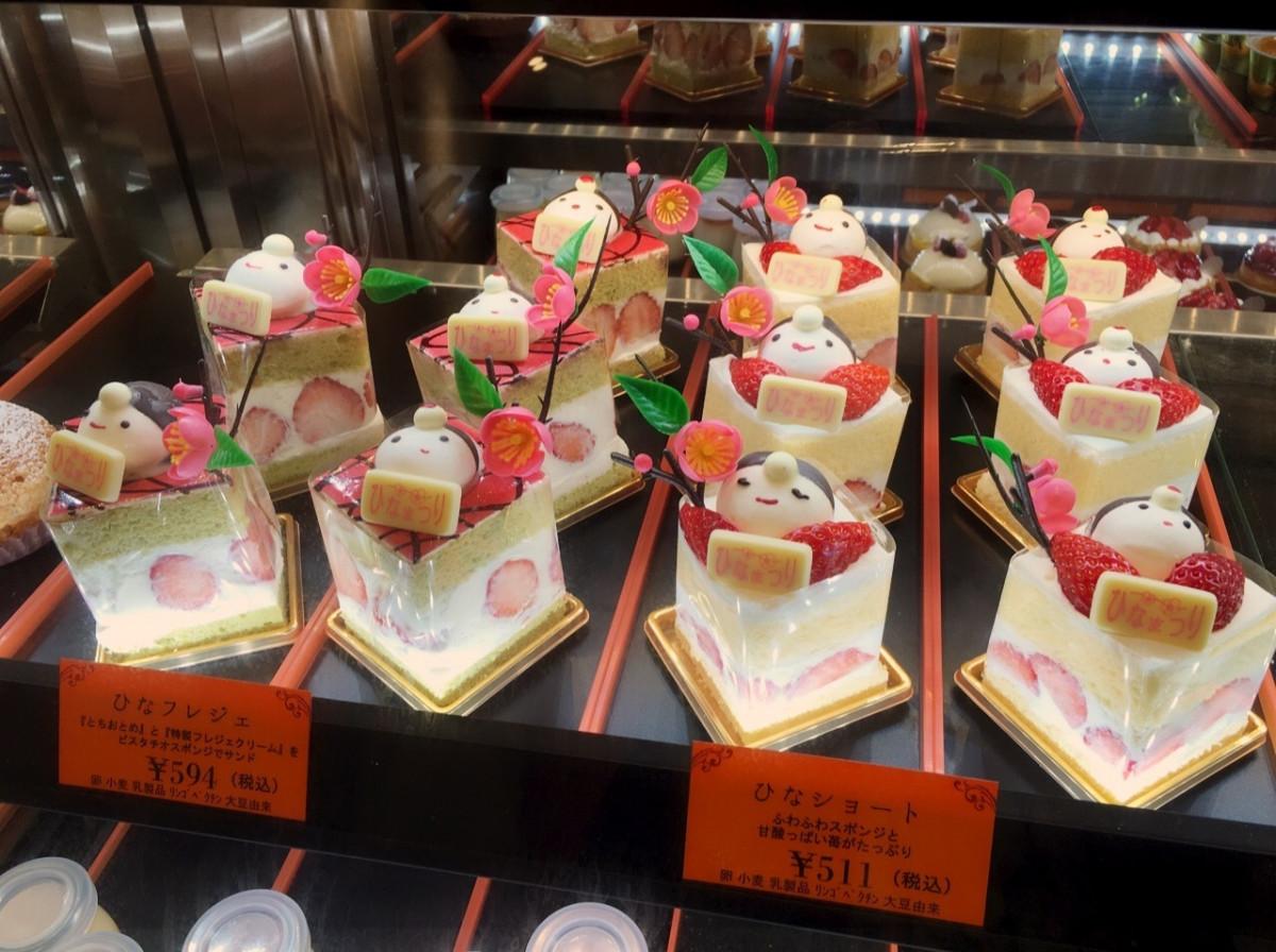 屋 ケーキ 新 ヶ 丘 百合